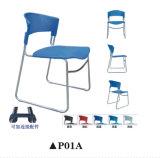 وقت فراغ كرسي تثبيت قابل للتراكم بلاستيكيّة لأنّ مؤتمر وتدريب
