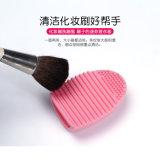 O cosmético utiliza ferramentas o ovo de uma escova mais limpa de Brushe da composição do silicone