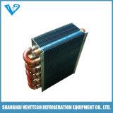 Конденсатор компактной текстуры используемый для кондиционирования воздуха шкафа