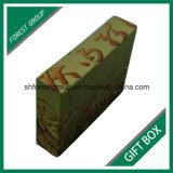 La impresión personalizada de cartón rígido de cajas de papel para embalaje de dulces