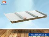 [50مّ] يغضّن [سندويش بنل] سقف لوح من يدرز نوع