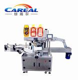 De emmer koopt de Machine van de Etikettering van de Kabel voor de Ronde Fles van de Olie/Blikken/Shampoo/Drank/Wijn/Drank/Honing/Fles