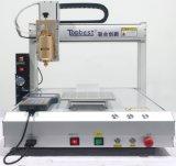 デスクトップの3-Axis熱い溶解の付着力の分配のロボットまたは自動分配機械または自動分配システムまたは自動ディスペンサーまたは自動分配装置