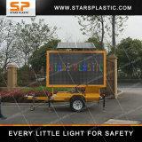交通安全のための携帯用可変的なメッセージの印