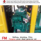 Il gruppo elettrogeno diesel di Cummins 30kw/37.5kVA è una società a capitale misto Sino-Us