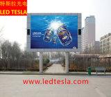 prix d'usine P5 Montage mural extérieur de la publicité de l'écran LED SMD L'affichage numérique