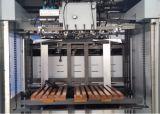 十分の板紙箱中国の自動車によって型抜きされる機械価格