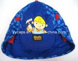 아기 모자 (YYCM-120110)