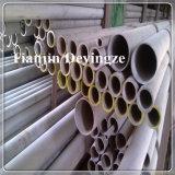 ステンレス製の合金鋼管
