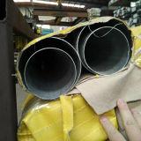 製造所の終わりのアルミ合金の管6063 T5 T6