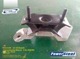 20825887 A5625 3282 Powersteel自動TRANSの台紙は12-16 Chevrolet Impala 3.6L-V6に合う;