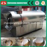 自動連続的な500kg/Hステンレス製のアーモンド、カシュー、ビンロウジの電気ロースター機械