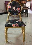 米国式の型の金属の椅子(M-X3070)