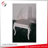 Гостиница балкона подлокотника модная причудливый обедая стул прозрачной смолаы деревянный (GC-02)