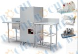Lave-vaisselle marin d'acier inoxydable