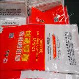 Bolso tejido de la laminación BOPP de los PP para el embalaje 50kg del arroz del germen