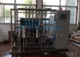 스테인리스 고추 저온 살균법 기계 (ACE-SJ-J8)