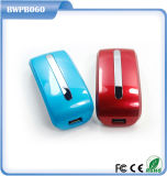 5200mAh Li-ion 18650 Cells 3G WiFi Router Power Bank