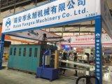 サーボモーターによって2017年の中国Plas展覧会ショーのサーボモーター機械Yxsf750多機能のThermoforming機械(シートの挿入に&Stretching)