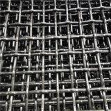 Вибрация углерода с высоким пределом упругости сетка