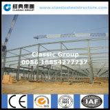 Structure métallique d'usine d'atelier d'entrepôt de fabrication de modèle