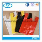 PE 다채로운 유연한 포장 플라스틱 t-셔츠 부대