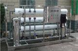 costo di macchina all'ingrosso del depuratore di acqua del RO di 6000L/H Facotry S.U.A. Dow