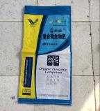Roulis de sac tissé par sac industriel à l'utilisation pp