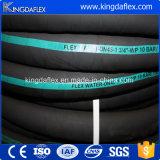 3/4インチの適用範囲が広く黒い布のゴム製空気水配達ホース
