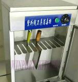 ナイフのための商業ステンレス鋼の紫外線ナイフの消毒のキャビネット/ナイフの滅菌装置のキャビネット/壁に取り付けられた滅菌装置