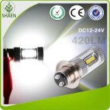 LED 기관자전차 빛과 자동 빛 12V 5630 LED 11W (BA20D)