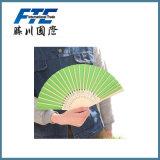 Ventilateur pliable pour les ventilateurs pliants