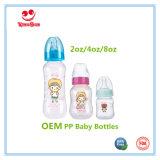 일반적인 목 BPA는 2oz/4oz/8oz에 있는 PP 아기 젖병을 해방한다
