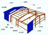 低価格の高品質の鉄骨構造の倉庫