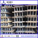 Fornitore di I Beam/I Beam/Made in Cina