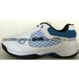 Сетка обувает ботинки тапки спортивный