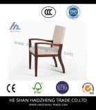 Hzdc173家具のハンターのベージュ肘のない小椅子、2のセット