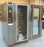 공장 가격 판매를 위한 상업적인 빵집 대류 가스 오븐