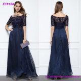 Neue Dame-langes Maxi Abend-Kleid