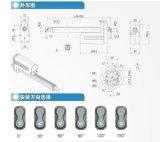 Atuador Linear 12/24V atuador linear para a cadeira eléctrica