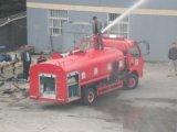 Doppio camion del serbatoio di acqua del fuoco della baracca 3000liters di Forland Rhd