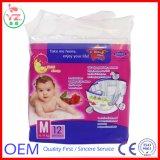 Q赤ん坊の星のベストセラーの使い捨て可能な赤ん坊のおむつの工場価格