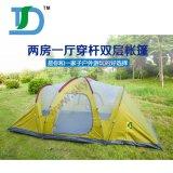 Familien-Zelt mit 2 Schlafzimmern 1 Wohnzimmer
