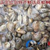 Le poisson congelé/Shripm/Sea Food avec Multihead Peseur de remplissage du bac
