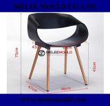 混戦のプラスチック新式のFelxibleの椅子型