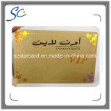 Изготовленный на заказ приватная карточка пластмассы дела печатание лазера