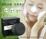 Снятие Blackhead Afy мыльным раствором для очистки кожи угри лечение масла ручной работы мыло для лица