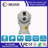 2,0 МП 20X зум 300m Full HD камеры CCTV лазера