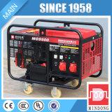 Mg5500 groupe électrogène de petite taille d'essence de la série 50Hz 4kw/230V à vendre