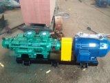 Pompa ad acqua centrifuga a più stadi orizzontale dell'acciaio inossidabile